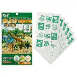 Ania Insect repellent sticker (72 pieces)