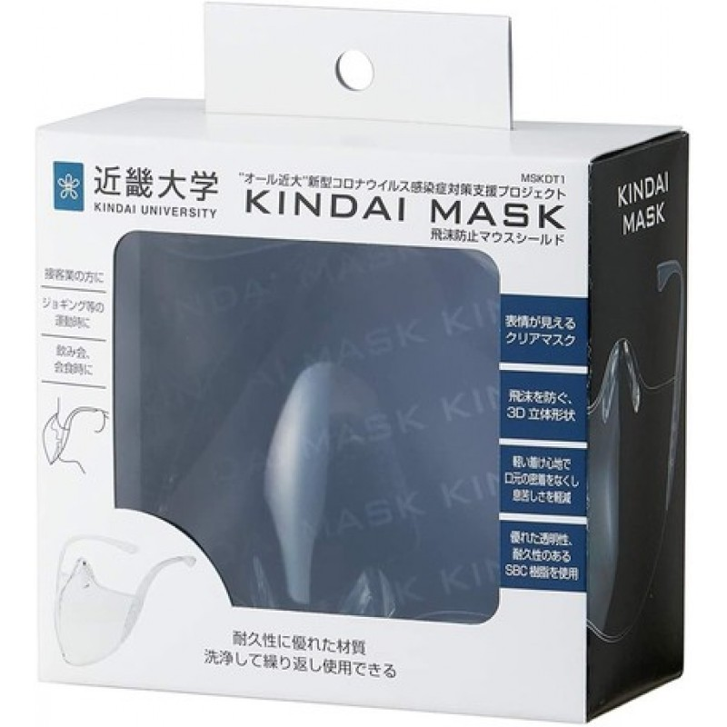 Kindai Mask