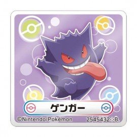 Pokemon bath ball
