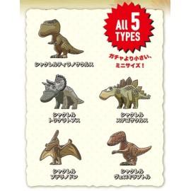 Dinosaur Shakrel Dynaso bath ball