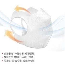 Easy-O-Fit 3D comfort Filtration Mask 30pcs