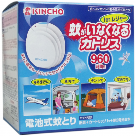 KINCHO battery mosquito insect repellent kit