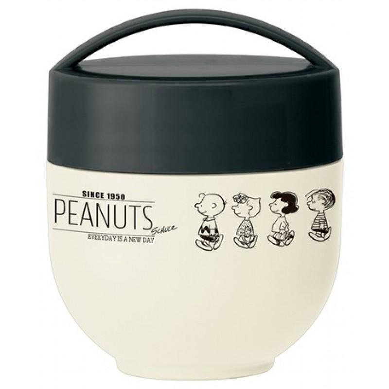 Snoopy Ultra-lightweight warm bento bowl 540ml
