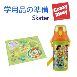 Back to School: Toy Story 21 One touch bottle 480ml + Placemat