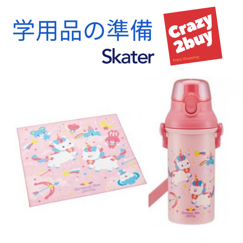 Back to School: Unicorn One touch bottle 480ml + Placemat