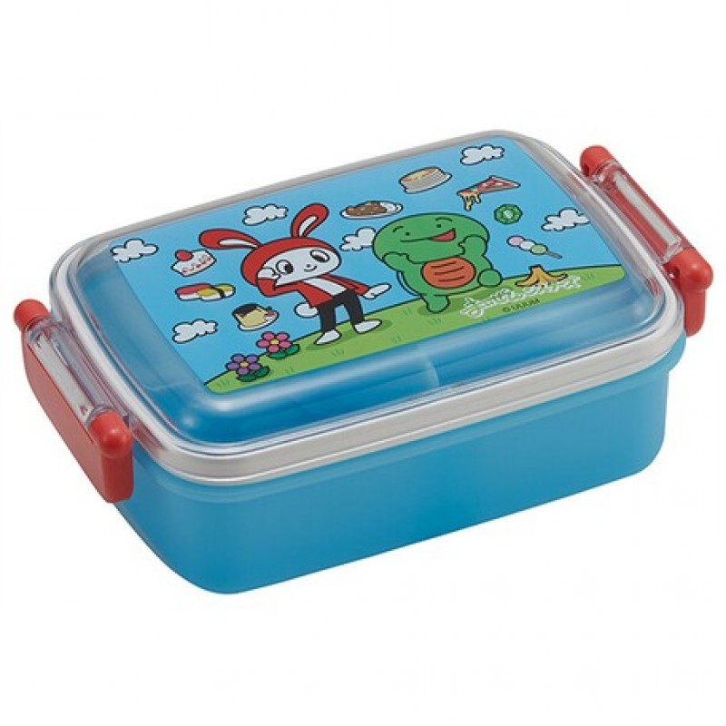 Maizen Sisters lunch box