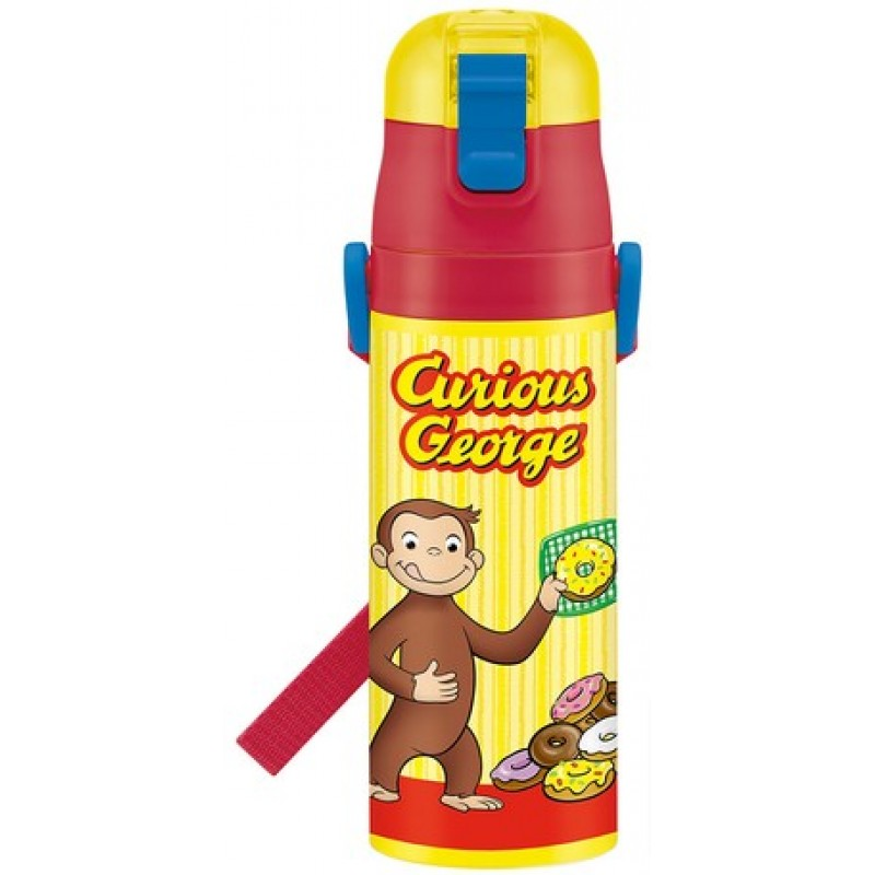 Curious GeorgeSuper light stainless steel Thermal flask 480ml