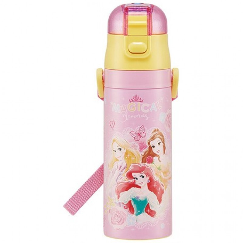 PrincessSuper light stainless steel Thermal flask 480ml