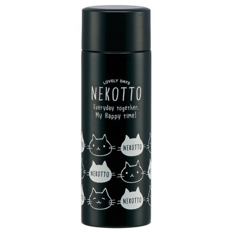 NEKOTTO Super light stainless steel Thermal flask