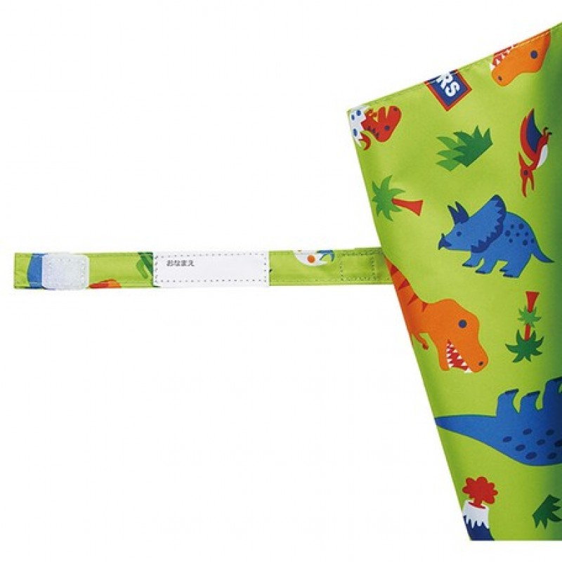 DINOSARUS Umbrella for children (50 cm)